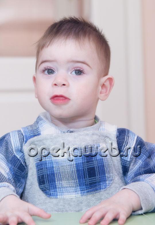 База детей для усыновления фото краснодарский край